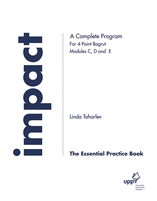 Impact Essential Practice Book